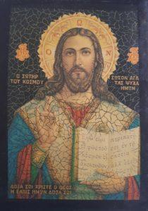 Προσευχή εις τον Κύριον ημών Ιησού Χριστόν δια την Ειρήνη