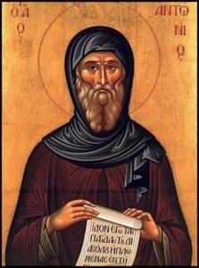Οι Δαίμονες και οι πανουργίες τους Άγιος Αντώνιος