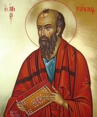 Χαιρετισμοί εις τον Απόστολο Παύλο