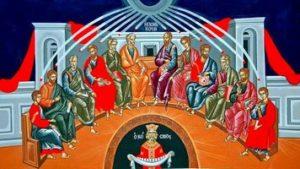 Read more about the article Ευχές του Εσπερινού του Αγίου Πνεύματος