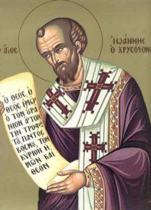 Παράκλησηεις τον Άγιο Ιωάννη τον Χρυσόστομο