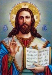 Ευχές εις τον Κύριον ημών Ιησούν Χριστόν