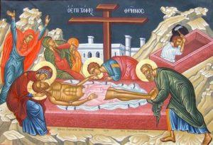 Εγκώμια του Κυρίου ημών Ιησού Χριστού