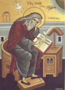 Προσευχές Αγίου Ισαάκ του Σύρου