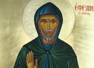 Περι Υπομονής Αγίου Εφραίμ του Σύρου