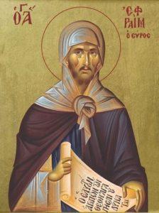 Προσευχές Αγίου Εφραίμ του Σύρου