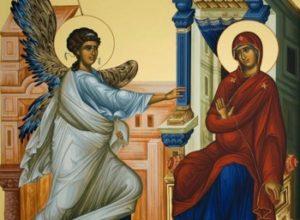 Ακολουθία Ευαγγελισμού της Θεοτόκου