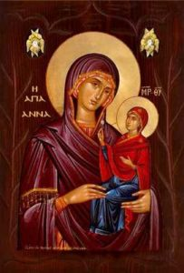 Χαιρετισμοί της Θεοπρομήτωρ Αγίας Άννας