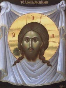 Χαιρετισμοί εις το Άγιο Μανδήλιο