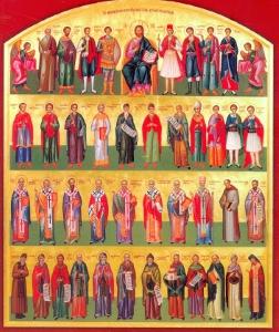 Παράκληση εις πάντας τους Αγίους Γεωργίους