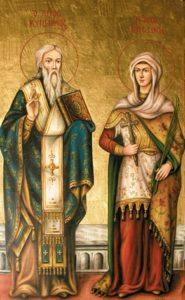 Χαιρετισμοί εις τους Αγίους Κυπριανό και Ιουστίνης