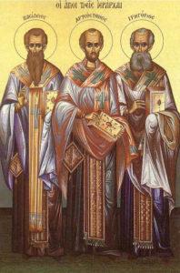 Χαιρετισμοί εις τους Αγίους Τρείς Ιεράρχες