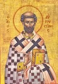 Προσευχές του Ιερού Αυγουστίνου