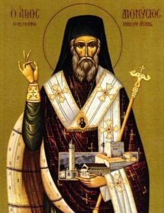 Read more about the article Χαιρετισμοί εις τον Άγιο Διονύσιο Αιγίνης