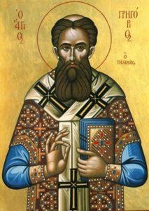 Παράκληση εις τον Άγιο Γρηγόριο τον Παλαμά