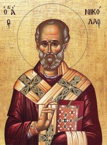 Read more about the article Βίος Αγίου Νικολάου Αρχιεπισκόπου Μύρων της Λυκίας