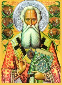 Προσευχές εις τον Άγιο Παρθένιο