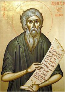 Προσευχή του Αγίου Ανδρέου του Σαλού