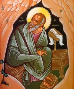 Read more about the article Βίος Αγίου Ιωάννη του Θεολόγου