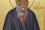 Βίος Αγίου Κοσμά του Αιτωλού