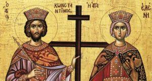 Χαιρετισμοί Ισαποστόλων Κωσταντίνου και Ελένης