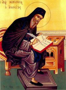 Προσευχές Αγίου Νικοδήμου του Αγιορείτου