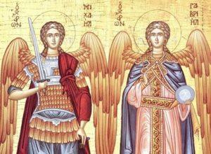 Παράκληση Αγίων Αρχαγγέλων Μιχαήλ και Γαβριήλ