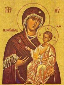 Χαιρετισμοί εις την Παναγία την Πορταίτισσαν