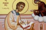 Ευχή εις τον Όσιο Ρωμανό τον Μελωδό