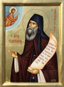 Προσευχές του Αγίου Σιλουανού του Αθωνίτου