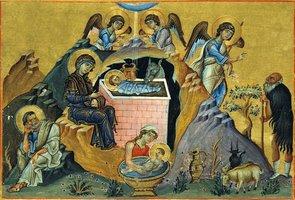 Ακολουθία Γεννήσεως του Χριστού