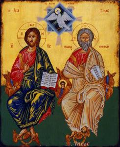 Παράκληση εις την Πολυεύσπλαχνο Αγία Τριάδα