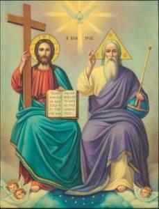 Παράκληση εις την Ομοούσιο Αγία Τριάδα