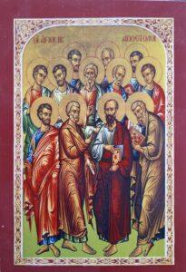 Χαιρετισμοί εις τους Αγίους Δώδεκα Αποστόλους