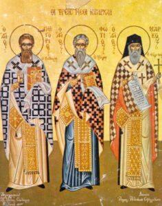 Χαιρετισμοί εις τους Αγίους Τρείς Νέους Ιεράρχες