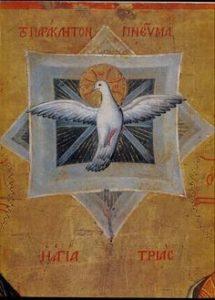 Χαιρετισμοί Αγίου Πνεύματος