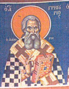 Παράκληση εις τον Άγιο Γρηγόριο τον Διάλογο