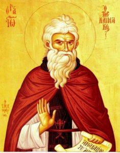 Χαιρετισμοί Αγίου Ιωάννου της Κλίμακος