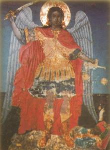 Παράκληση Αρχαγγέλου Μιχαήλ καί Πάντιμο Ήλο του Σωτήρος