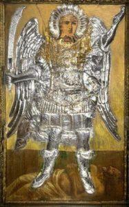Παράκληση εις τον Αρχάγγελο Μιχαήλ Πανορμίτη
