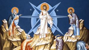 Παράκληση εις την Μεταμόρφωσιν του Κυρίου Ιησού Χριστού