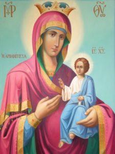 Παράκληση εις την Παναγία την Αρβανίτισσα