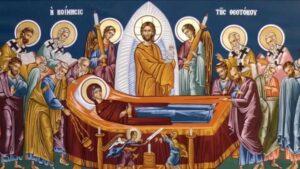Παράκληση εις την Παναγία την Παλιουριώτισσαν