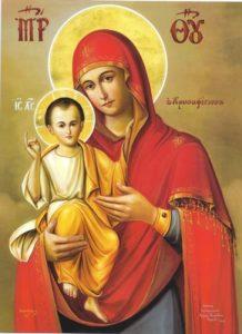 Παράκληση εις την Παναγία την Χρυσαφίτισσα
