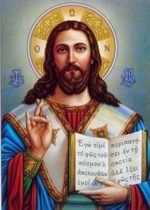 Παράκληση εις τον Άκμονα της Υπομονής Ιησού Χριστόν