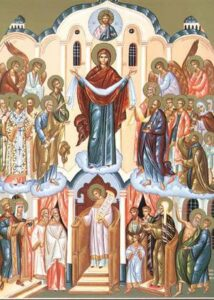 Χαιρετισμοί εις την Αγία Σκέπη της Υπεραγίας Θεοτόκου
