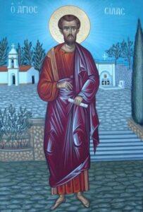 Παράκληση εις τον Άγιο Απόστολο Σίλα