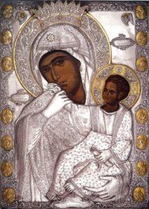 Παράκληση εις την Παναγία την Παραμυθία
