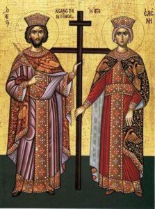 Παράκληση εις τους Αγίους Κωσταντίνου και Ελένης