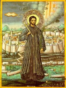 Χαιρετισμοί εις τον Άγιον Κωσταντίνο τον Υδραίον